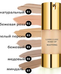 Matting-MAKE-UP-1-7